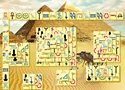 Discover Egypt Games